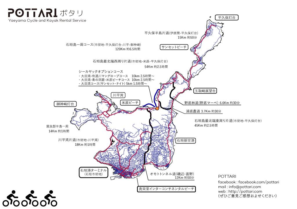 pottari_map